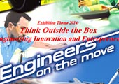Engineering Exhibition will be held on 10th April