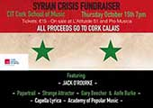 Syrian Crisis Fundraiser at the CIT Cork School of Music > Thursday 15th October
